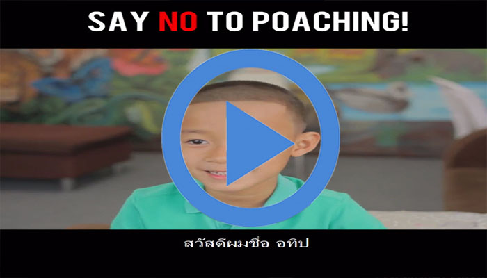 Say No to Poaching with Guru English School