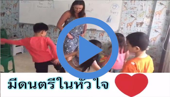 บรรยากาศสอนเด็กอนุบาลเต้น คลาส Kindergarten Camp กับ T.Paige